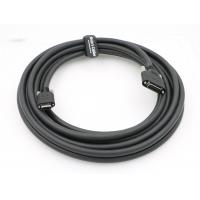 Buy cheap 26 Pin Original Camera Link Cable MDR to SDR for Basler CCD Industrial Camera product
