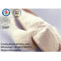 Buy cheap 99% Assay Feed Additives Veterinary Antibacterial Oxyclozanide Powder CAS 2277 from wholesalers