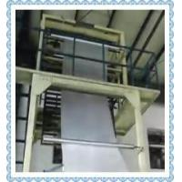 Buy cheap New Nice Quality Film Blowing Machine Customized for Germany with Double Sides Winder in LLDPE Material Model No.  SJ-50 product