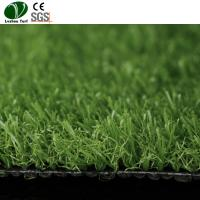 Buy cheap Landscape Indoor Artificial Grass Paintball Fields product