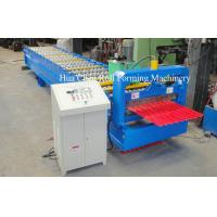 Buy cheap Low Prices Customized Shutter Door Roll Forming Machine with 6M seaming machine product