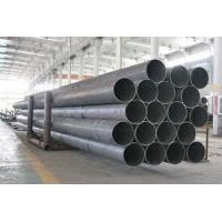 Buy cheap ERW Black Iron Steel Pipes A53 product