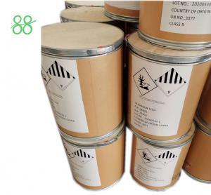 Buy cheap Synthetic IBA 98%TC  4-indol-3-ylbutyric acid Plant Growth Hormone product