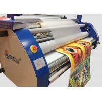 Buy cheap Adjustable Speed Cold Laminator For Pvc / Film 250kg OEM / ODM Available product