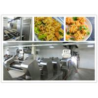 Buy cheap Stainless Steel Fried Automatic Noodle Making Machine High Speed Production product