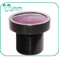 Buy cheap F2.2 152°112°80° Wide Angle 2.8 Mm Cctv Lens , 5mp IP Security CameraLens product