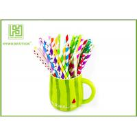 Buy cheap Beautiful Thin Star Paper Straws , Cocktail Drink Straws For Kids Birthday Party product