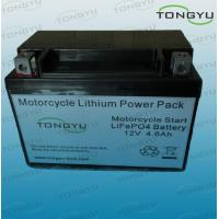 Buy cheap 8 Cell Lithium Ion Starter Battery for Racing , 4600mAh 12v LiFePO4 Starter Battery product