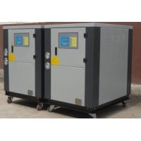 Buy cheap Low Temperature Carrier Air Cooled Water Chiller System with Dual Compressor CE product