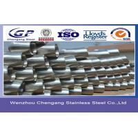 Buy cheap 5 Inch / 6 Inch Stainless Steel 90 Degree Elbows 45 Deg / 30 Deg Cold Drawn , ASTM , JIS , DIN product