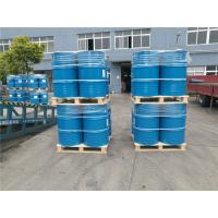 China Composites Materials Anhydride Curing Agents For Epoxy Resins FRP Applications on sale