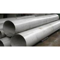 Buy cheap ASTM1010 Seamless Steel Pipe product