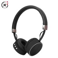 Buy cheap 2018 High Quality Headband Style Headphone Wireless Present with JL4.2/Radio/Noise Cancelling/HI-FI for IPhone product