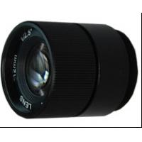Buy cheap CS Mount Fix Zoom IP Camera Lens Focal Length 12mm F1:1.2 3MP 36° Angle product