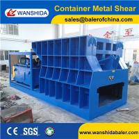 Buy cheap Horizontal Metal Shear/ Scrap Container Shear supplier product