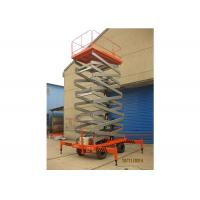 Buy cheap Stationary Elevated Work Platforms , 2.45 * 1.5 Size Aerial Platform Lift product