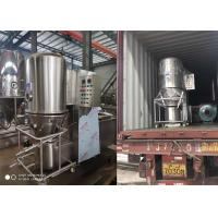 Buy cheap Granule & Powder Fluid Bed Dryer In Pharmaceutical , Fluidized Bed Processor Easy To Operate product