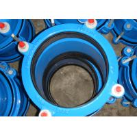 Buy cheap Anti Corrosion Rigid Flange Coupling 2200 Series For Connect The PIPE product