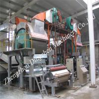 Buy cheap good sale! 2100mm high speed toilet roll making machine product