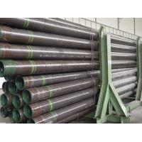 Buy cheap Seamless Petroleum Casing Pipe&Tubing Pipe from wholesalers