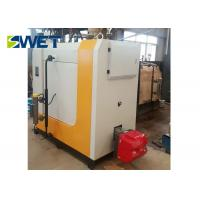 Buy cheap Full Automatic Gas Industrial Steam Boiler 500KG Environmental Protection from wholesalers