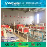 Buy cheap PVC ceiling wall panel plastic extrusion making machine product