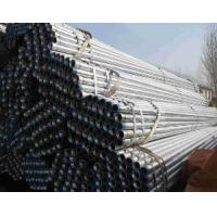 Buy cheap ERW Galv Pipe product