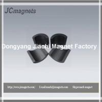 Buy cheap Strontium Ferrite Segment Magnets, Suitable for MotorGenerator, Customized ShapesSize are Accepted product