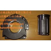 Buy cheap clutch release bearing 127859 for eaton clutch product