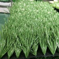 Buy cheap Natural Looking Extra Wide Artificial Grass Football Field 50mm Pile Height product