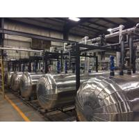 Buy cheap Rubber Vulcanizing Chemical Autoclave with safety interlock and fully automatic, CRN standard for Canada product