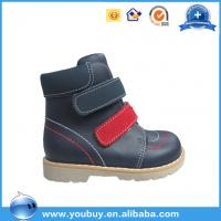 Buy cheap 2016 Flat feet shoes boy orthopedic medical shoes for kids from wholesalers