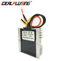 China Waterproof Step Up 12vdc to 28vdc boost converter 5A  140w Transformer Booster for E-Bike Motor on sale