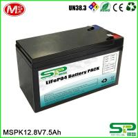 Buy cheap 12V 7.5AH LiFePO4 Battery with High Safety Performances product