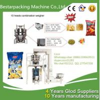 China Potato chip packaging machine on sale