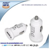 Buy cheap Micro 5v 2.4A Mobile Quick Car Charger Usb For Mobile Phone , Iphone , Samsung product