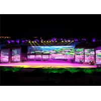 Buy cheap P5 Indoor Rental LED Display SMD3528 High Resolution 40000dots/sqm Pixel product