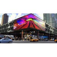 Buy cheap Outdoor SMD2727 1R1G1B Led Advertising Displays P6.67 P8 P10 P16 P20 Led Signs from wholesalers