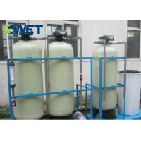 Buy cheap 3000-5000L/H Auxiliary Boiler Parts Automatic Water Treatment Equipment from wholesalers
