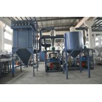 Buy cheap Automatic Powder Mills Equipment / Plastic Pulverizing Machine Innovative from wholesalers