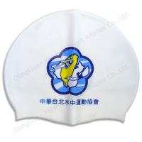 Buy cheap funnny swiming cap siliocne material use for racing product