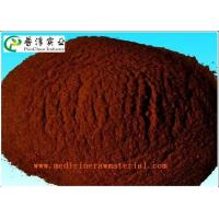 Buy cheap CAS 141-01-5 Red - Brown Ferrous Fumarate Powder , Dietary Ferrous Fumarate Supplement from wholesalers