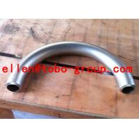 Buy cheap ASTM A860 WPHY65 bend pipe product