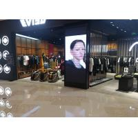 China 1920 x 1080P Full HD  LED Video Billboards 1000nits Brightness With Aluminum Cabinet on sale