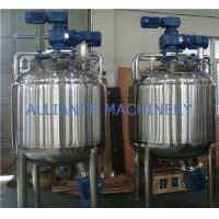 Buy cheap Control System Stainless Steel Boiler Emulsification Tank Whipping Cream Production product