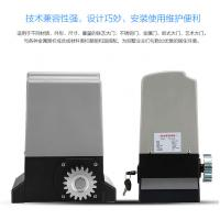Buy cheap Automatic door operator with bluetooth function product
