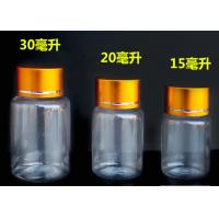 Buy cheap Plastic Clear Bottles With Gold Sliver Cap And Protection Sensitive Seal from wholesalers