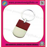 China Promotional Custom Wood Keychain/ Wooden Key Tag on sale