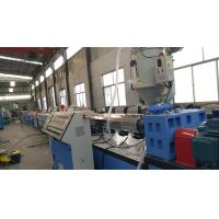 Buy cheap PE Plastic Pipe Machinery , Large Pipe Diameter PE Pipe Production Line from wholesalers