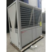 Buy cheap 84KW swimming pool heat pump for meet the 50-100m³ pool heating and cooling from wholesalers